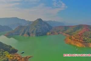 洛阳到黄河三峡一日游特价 济源黄河三峡玻璃桥 黄河三峡怎么样