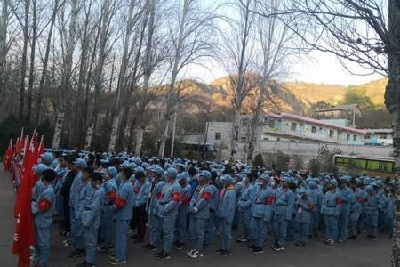 延安研学 北京到延安往返四天研学活动