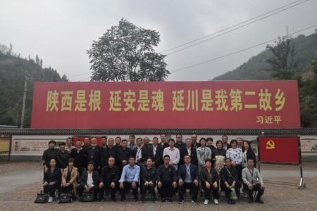 河南-延安 延安红色干部培训6天自带车65人精准报价