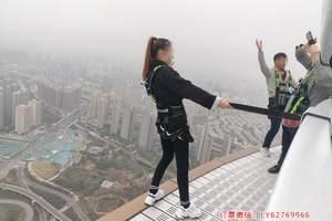 郑州中原福塔门票特价 中原福塔高空云中漫步