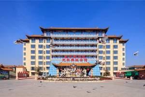 北京龍脈溫泉會議酒店多少錢?龍脈會議二日游價格