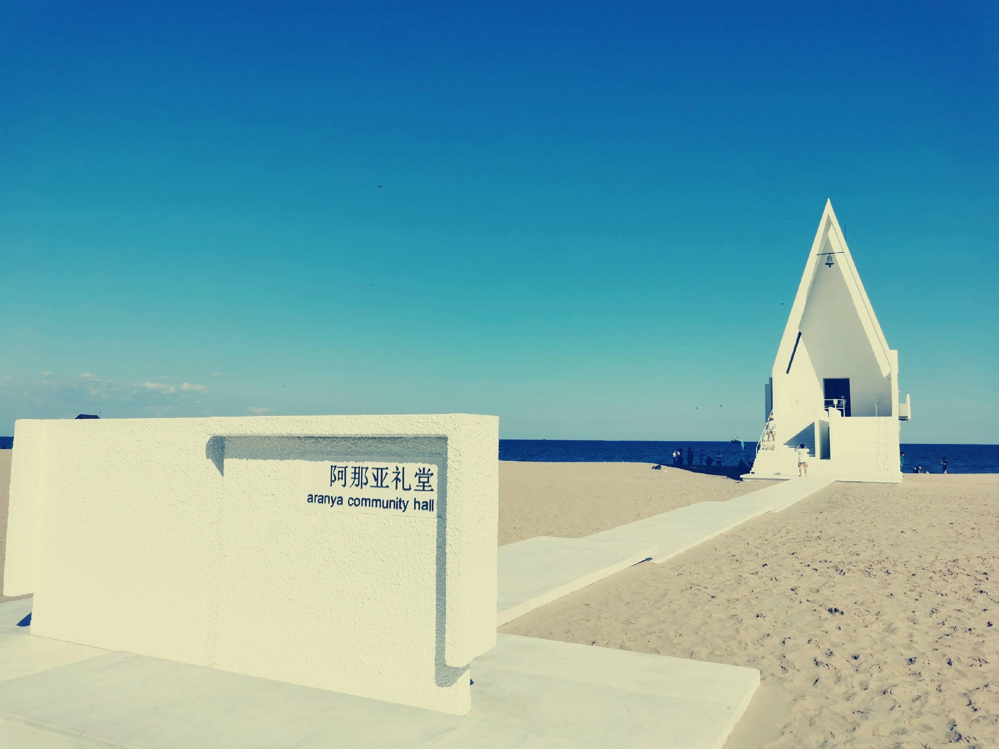 【秦皇岛旅游景点优惠门票】秦皇岛旅游景点推荐