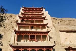 西宁+塔尔寺+青海湖+德令哈+敦煌+嘉峪关+张掖6日游