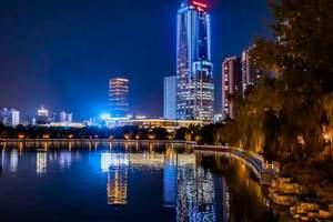 太原湖滨国际大酒店(山西国际会议中心)