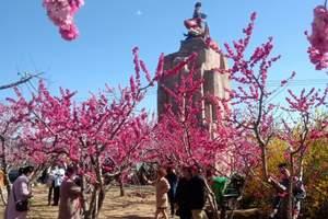 平谷桃花節、2022年平谷桃花節一日游、兩日游策劃和舉辦時間