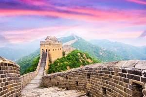 2021西安去北京故宮八達嶺長城北戴河海洋公園雙臥7日夏令營