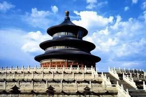 北京天壇公園門票