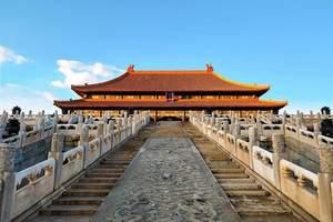 北京故宮博物院門票