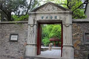 到北京香山紀念館二日游,香山雙清別墅,盧溝橋紀念館二日游