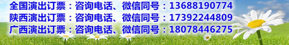 澳门永利网站