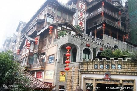 山城重庆市区品质一日游(精华景点,含皇冠大扶梯,不走寻常路)
