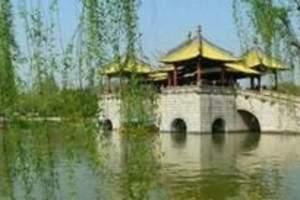 扬州瘦西湖 个园  朱自清故居   东关街一日游