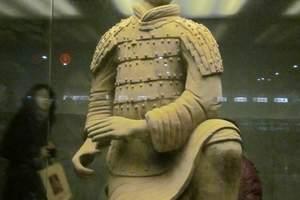 秦始皇兵马俑