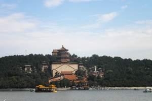 北京纯净休闲纯玩五日游_去北京旅游需要多少钱_北京旅游报价