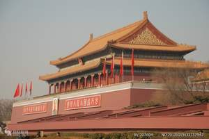济南到北京高铁四日游  无购物无自费 景点全 尚品皇城
