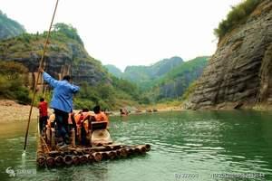 泉州到德化岱仙瀑布、桃仙溪竹筏漂流、陶瓷博物馆一日游
