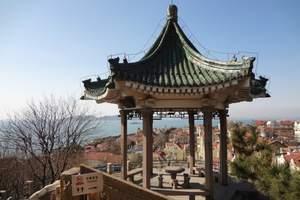 青岛小鱼山公园