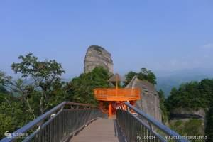 桂林天门山景区