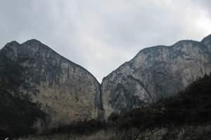 景陽峽谷(清江畫廊)