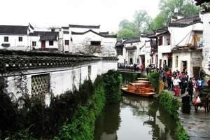 华东夕阳红旅游、婺源、黄山、千岛湖、杭州、上海水乡乌镇双卧七