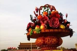 天津到北京故宫旅游团购价、故宫、天安门广场、王府井汽车一日游