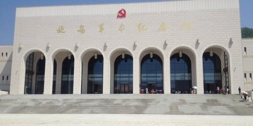 革命纪念馆
