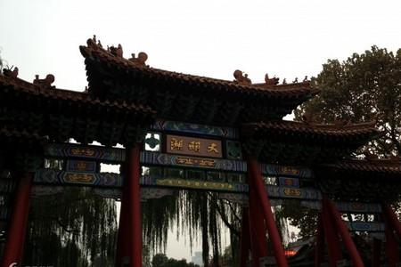 纯玩【济南一日游】趵突泉大明湖-黑虎泉-芙蓉街 中国国旅