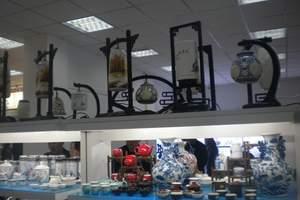 景德镇陶瓷馆