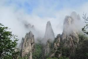 江西省上饶市三清山旅游景区