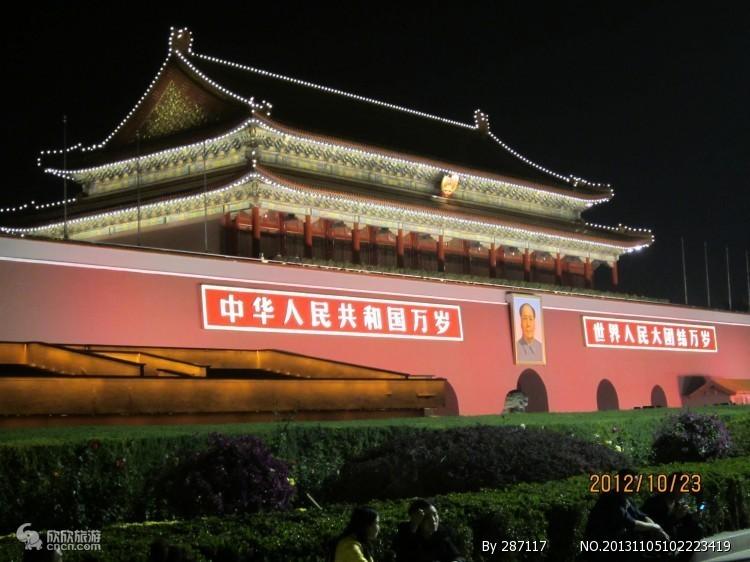 北京四天三晚游玩攻略自由行,到北京吃住行安排及花销