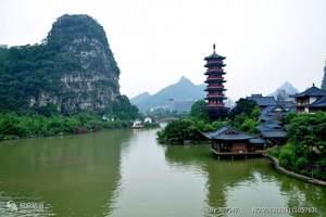 桂林木龙湖景区