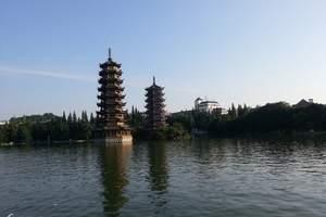 桂林漓江冠岩