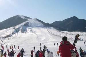 去昌平开年会_金隅凤山温泉度假村泡温泉_军都山滑雪场滑雪二日