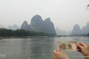 广西桂林兴坪渔村
