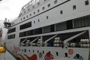 香港丽星邮轮