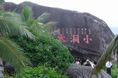深圳海南旅游 海南三亚旅游 海口三亚亚龙湾四天双飞团