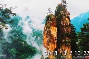 【北京京郊游】平谷老象峰赏景、石林峡观瀑 汽车二日游