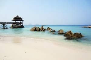 【海南旅游多少钱】疗养双飞12日海口博鳌兴隆南湾猴岛三亚7日