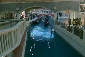 去香港澳门旅游哪里好玩 北京赴香港澳门五日游-纯玩海洋公园
