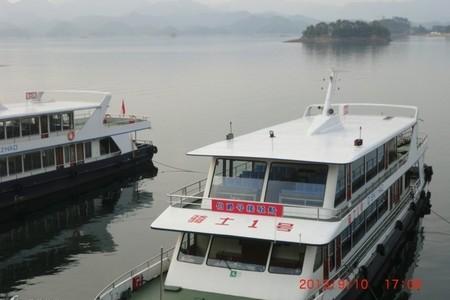 千岛湖一日游价格_千岛湖旅游价格