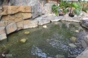 昌平黄花城西水峪小西湖自然风景区 英达生态温泉会议汽车二日