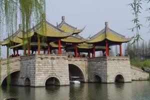 扬州一日游 大明寺汉陵苑何园瘦西湖东关街