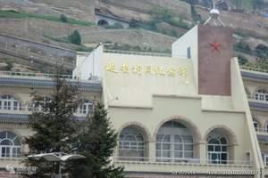 延安新闻纪念馆