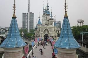 北京到首尔半自助五日 韩国首尔休闲游 首尔3天跟团2天自由行