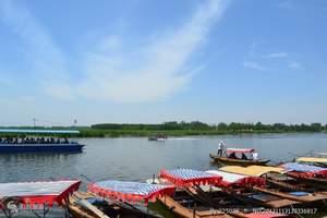 5月份去白洋淀好玩吗、门票多少钱、北京到白洋淀一日游