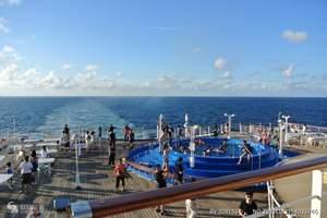 【暑期推荐】皇家加勒比邮轮