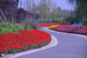 桂林市穿山景区