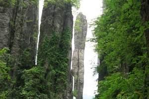 暑期北京去出发巴厘岛旅游报价 攻略:印尼 巴厘岛4晚6天游