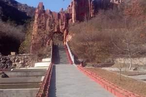 北京京东石林峡
