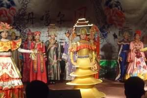 青海丹噶尔古城